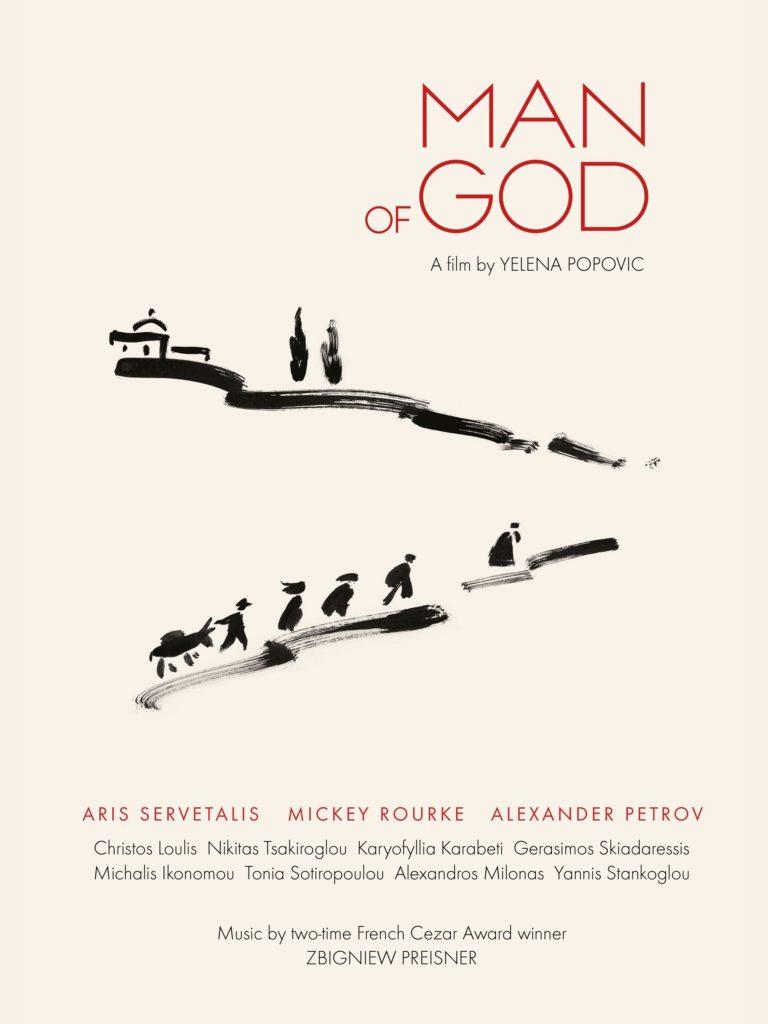 Man of God - Image-June2020